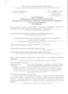 Обр (2)