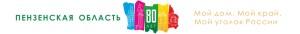 logo_na_sayt_1300x150-300x34